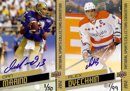 Diamond Club Exclusive Cards for the 2012 National Sports Collectors Convention