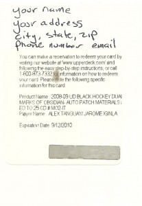 Upper-Deck-The-Expired-Redemption-Raffle-Program-Card-207x300