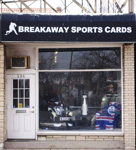 Breakaway-Sports-Cards-Hamilton-On-Exterior-Address