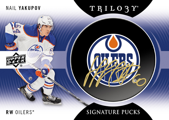 2013-14-NHL-Double-Rookie-Class-Hockey-Card-Autograph-Nail-Yakupov