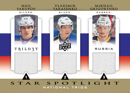 2013-14-NHL-Trilogy-Star-Spotlight-Yakupov-Tarasenko-Grigorenko