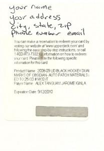 Upper-Deck-The-Expired-Redemption-Raffle-Program-Card-207x300