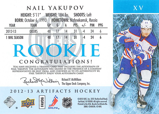 2012-13-Upper-Deck-Artifacts-Draft-Pick-Redemption-Nail-Yakupov-Autograph-Back