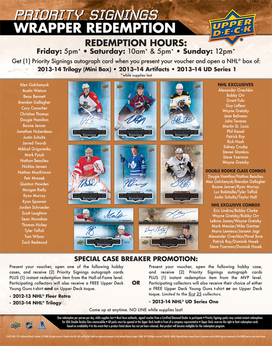 2013-NHL-Fall-Expo-Upper-Deck-Priority-Signings-Wrapper-Redemption-Promotion