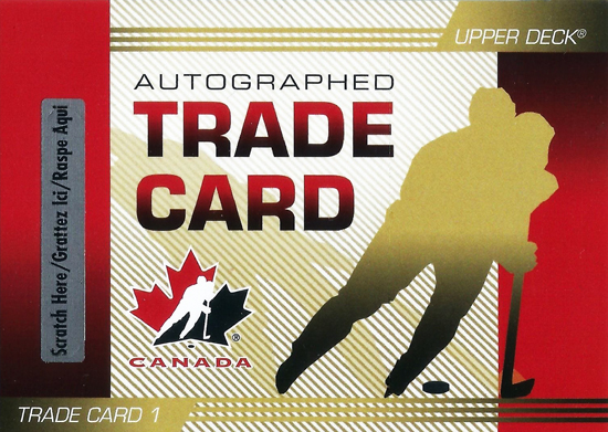 2013-Upper-Deck-Team-Canada-Hockey-Gold-Trade-Card-1-SP-Nathan-MacKinnon