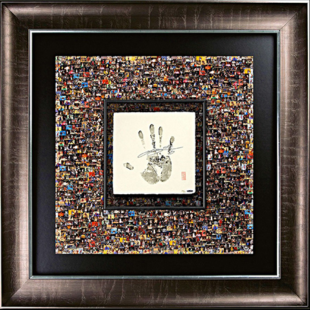 Tegata-Upper-Deck-Authenticated-Autograph-Hand-Print-LeBron-James