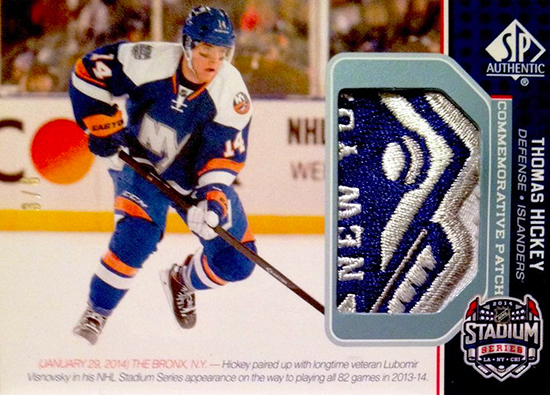 2014-NHL-Stadium-Series-Rangers-Islanders-Thomas-Hickey-Commemorative-Patch-SP-Game-Used