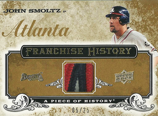2015-Baseball-Hall-of-Fame-John-Smoltz-Upper-Deck-Patch-Card
