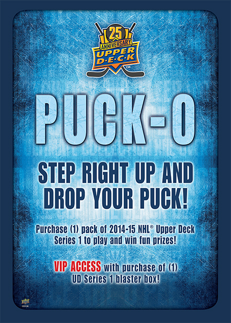 2015-Upper-Deck-NHL-All-Star-Fan-Fair-Puck-O-Board-Promotion