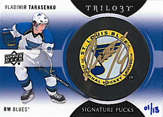 13-14-Upper-Deck-Vladimir-Tarasenko-Trilogy-Signature-Pucks-Blues