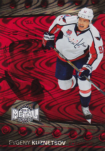 2014-15-NHL-Rookie-Collect-Russian-Evgeny-Kuznetsov-Fleer-Precious-Metal-Gems
