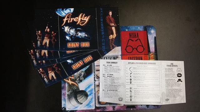 Firefly Screens