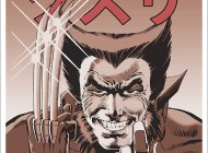 New Upper Deck Gallery Poster Features Iconic Marvel Wolverine Cover Drawn by Frank Miller