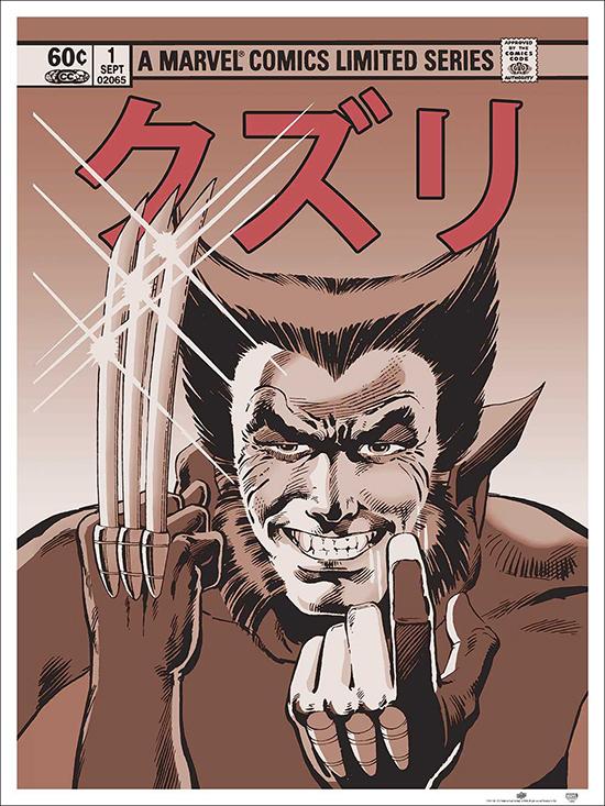 wolverine kuzuri premier marvel poster gallery art cover frank miller