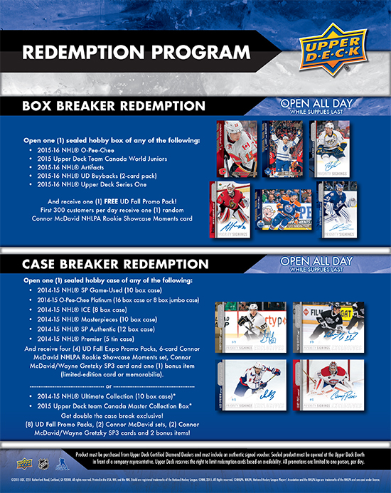 Upper-Deck-Fall-Expo-Redemption-Signage