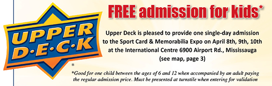 2016-Upper-Deck-Spring-Sport-Card-memorabilia-Expo-kids-Day-Admission-voucher