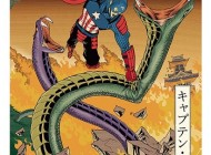 THE AVENGERS JAPANESE WOODBLOCK SERIES CONTINUES WITH THOR AND CAPTAIN AMERICA JOINING THE BATTLE.