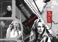 Upper Deck pays homage to acclaimed director, Quentin Tarantino, with never-before-seen Kill Bill Grindhouse limited-edition print