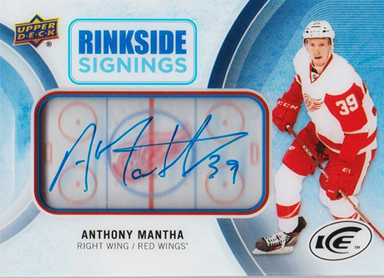 2016-17-NHL-Upper-Deck-Rookie-Card-Anthony-Mantha-Detroit-Red-Wings-Ice-Rinkside-Signings