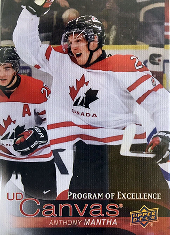 2016-17-NHL-Upper-Deck-Rookie-Card-Anthony-Mantha-Detroit-Red-Wings-Team-Canada-Canvas