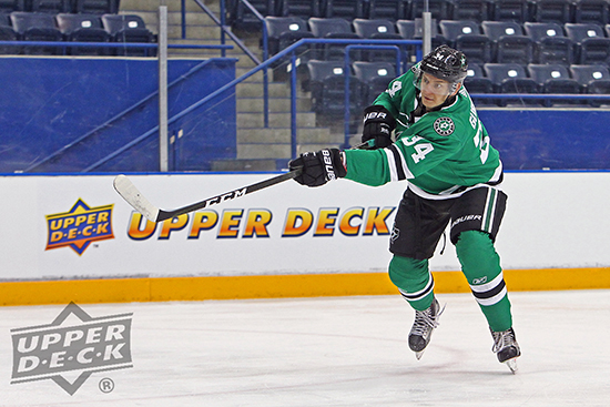 2017-NHLPA-Rookie-Showcase-Upper-Deck-Denis-Gurianov-Dallas-Stars-Shot