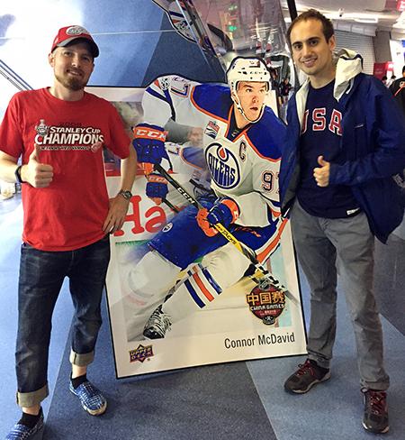 2017-Upper-Deck-NHL-China-Games-collectors-cards-hockey-mcdavid