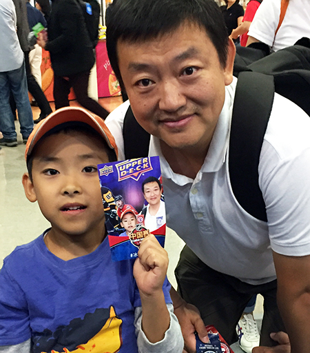 2017-Upper-Deck-NHL-China-Games-kids-youth-marketing-new-collectors-personalized-pcard-father-son-beijing
