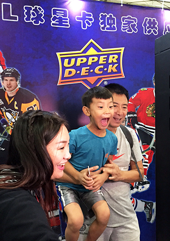 2017-Upper-Deck-NHL-China-Games-kids-youth-marketing-new-collectors-personalized-pcard-father-son-shanghai