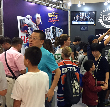 Upper-Deck-Authenticated-NHL-China-Games-Collect-Fans-Collectors-Signed-Memorabilia-busy