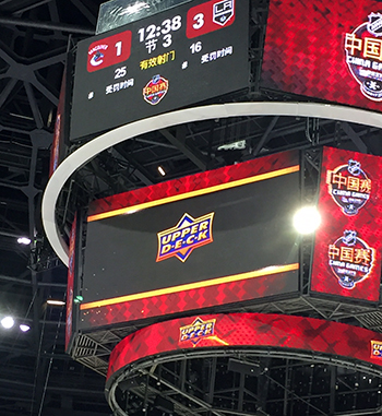 Upper-Deck-NHL-China-Games-Collect-Fans-Collectors-scoreboard-shanghai-beijing