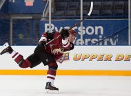 Rookies on the Radar: Clayton Keller of the Arizona Coyotes