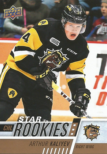 2017-18-upper-deck-chl-hockey-cards-star-rookies-arthur-kaliyev