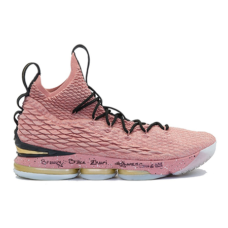 ipromise-school-fundraiser-donation-family-foundation-lebron-james-game-worn-shoe-lebron-15-90987