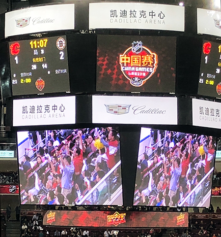 2018-nhl-china-games-upper-deck-boston-bruins-signage-calgary-flames-jumbotron-lucky-fan