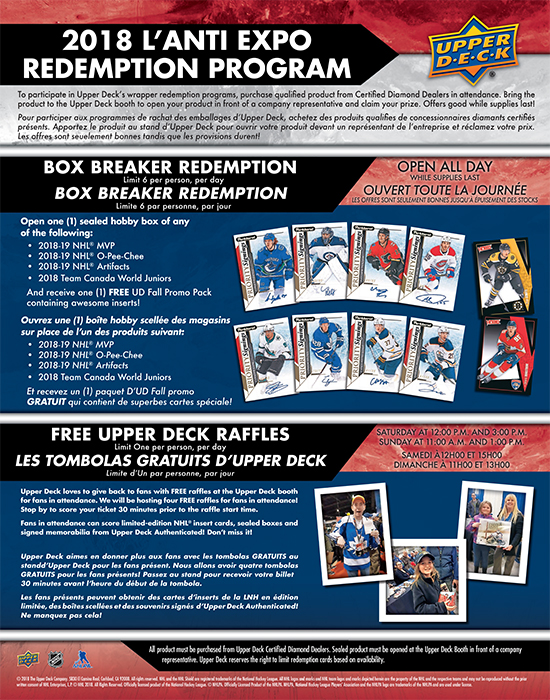 blog-2018-upper-deck-lanti-expo-fall-promo-packs-wrapper-redemption-program-montreall