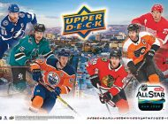 Upper Deck has BIG Plans for the 2019 NHL® All-Star Fan Fair!